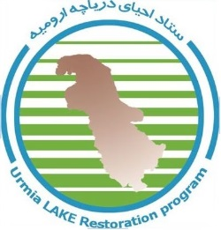 save urmia lake